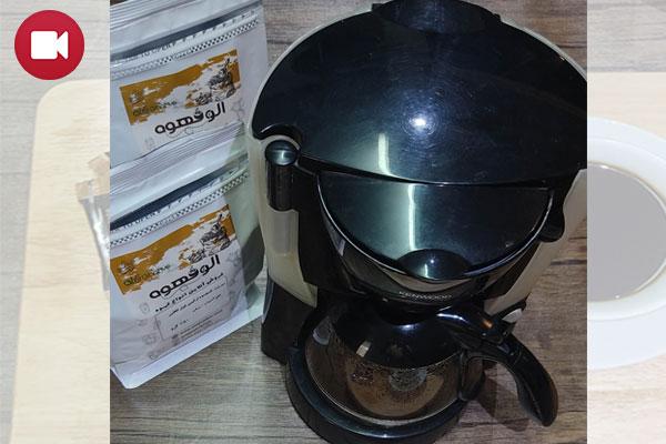 آموزش دستگاه قهوه ساز چکه ای